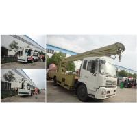 China factory sale new best price dongfeng 4*2 RHD 22m hydraulic bucket truck, HOT SALE! 22m high altitude operation truck on sale