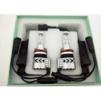 Quality Auto Car Headlight Kit G8 CREE 72w 8000lm H7 H11H4 9005 9006 LED Vehicle Bulbs for sale