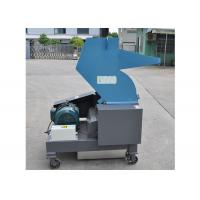Flat Type Plastic Crusher Machine Easy Cleaning Maintain Steel Low Electricity Consumption for sale