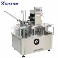 Quality 380V 2.2KW Automatic Carton Box Packing Machine For Medicine Plate for sale