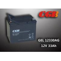 Quality Wind Energy Storage Battery , GEL AGM VRLA Lead Acid Battery Superior performance for sale