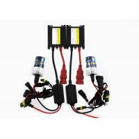 Buy 12V 35W Xenon Hid Ballast Replacement , Car Hid Bulb Ballast H4 H13 9005 9006 at wholesale prices