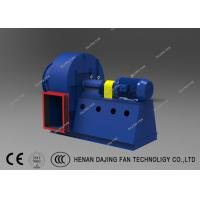 China Free Standing Large Centrifugal Fan Centrifugal Exhaust Fan Power Plant Dedusting on sale