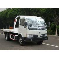 Quality XCMG tow trucks / flatbed Breakdown Recovery Truck XZJ5070TQZ for various rescue conditions for sale