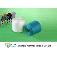 Quality Pure White Polyester Two For One Yarn , Polyester Industrial Yarn Customized for sale