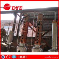 Buy Beautiful Design Copper Distiller Gin Distillery Machine With Gin Baskey at wholesale prices