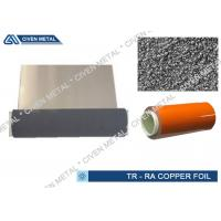Quality C11000 - T2 Rolled Copper Foil Roll One Side Matte And One Side Shiny for sale