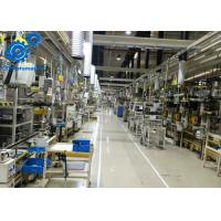 Quality Small Water Pump Assembly Line , Carbon Steel Automated Assembly System for sale