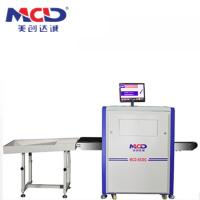 Quality Security  X Ray Hand Bag / Parcel Inspection Machine for Hotels / Shopping Mall for sale