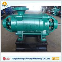 China portable high efficiency high pressure circulation water pump on sale