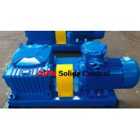 Quality Horizontal mud agitator used in drilling mud system for sale at Aipu solids for sale
