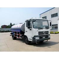 Quality QT5122GPSB11 song of green spray vehicles for sale