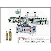 Quality 20-120 BPM Bottle Sticker Labeling Machine For Virgin Olive Oil Square Bottle for sale