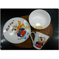 Kids Favorite Coupe Dinner Plates , Cute Ceramic Round Coupe Plate Lightweight