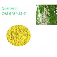 Quality Pure Organic Quercetin Powder Anhydrous 95.0% HPLC CAS 117-39-5 Cosmetics use for sale