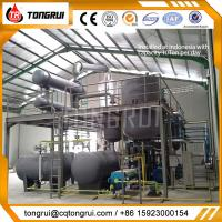 Buy High-efficiency used Car Oil Distillation Refinery Machine/ Waste Engine Oil Recycling Distillation Plant at wholesale prices