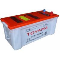 Quality Dry Charged Car Battery (N150) for sale