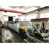 Quality Bottom Gluing Paper Carry Bags Machinery With Cardboard , Bag Making Equipment for sale