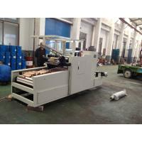 Quality MJ - AF 600 Aluminum Foil Rewinding Machine Production Line Siemens PLC For Household for sale