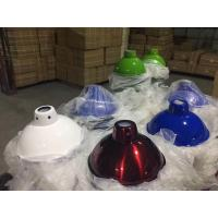 Quality Fashion Style Sheet Metal Spinning Manufacturing Process For Different Color Lamp Cover for sale