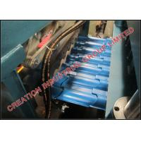 Buy Aluminium Metcopo Step Roof Tile Roll Forming Machine With Automatic Decoiler at wholesale prices