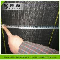 Quality types of geotextiles/ PP woven geotextile fabric /weed control control woven fabric for sale