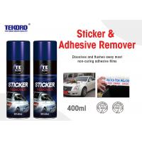 China Multi - Purpose Sticker & AdhesiveRemover Home / Vehicle Use With Citrus Extract on sale
