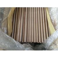 Quality Copper Brass Tube ASTM B111 O61 C70600 C71500 Used for Boiler Heat Exchanger Air condenser for sale