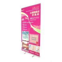 Quality Custom Logo Retractable Banner Stands Aluminum Alloy Material Silver Color for sale