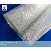 Fiberiaglass Cloth(Plain Weave)(CWR200) for sale