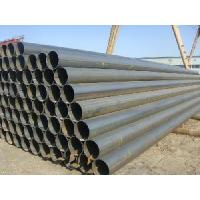Quality Spiral Submerged-Arc Welding Pipe for sale