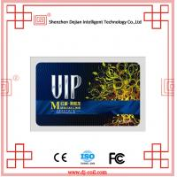 Buy cheap rfid hotel key card from wholesalers
