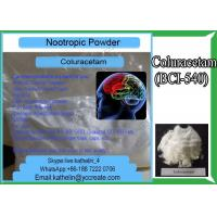 Quality Nootropic Raw Steroid Powders Coluracetam Mkc -231 / Bci -540 CAS 135463-81-9 for sale