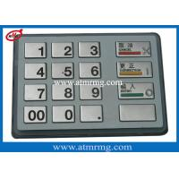 Quality Silvery Metal Diebold ATM Parts 49-216686-0-00E Diebold EPP5 Keyboard for sale