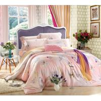 Buy cheap Embroidery Reactive Printed Home Bedding Sets , Home Bedding Comforter Sets from wholesalers