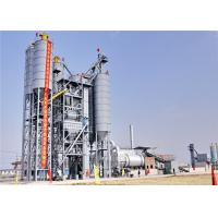 Buy 65t / H Tower Type Dry Mix Mortar Plant Production Line For Building Material at wholesale prices