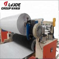 Buy Environmental Fully Automatic Lamination Machine Healthy Industrial Laminating Machine at wholesale prices
