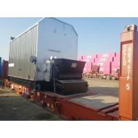 China Coil Pipe 600000 Kcal Coal Fired Boiler Horizontal With Forced Circulation for sale