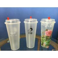 Quality Promotional Printed Plastic Beer Cups 425ml  for Taking Away Or Picnic for sale
