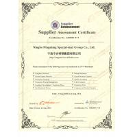 Ningbo Ningshing Special-Steel Group Co., Ltd. Certifications