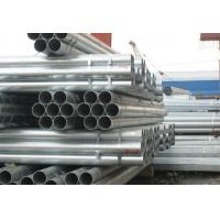 Quality galvanized Round / Square / Rectangle / Ellipse Oil, natural gas Welded Steel Pipes / Pipe for sale