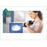 Buy cheap Riship Smart Drugs Sunifiram DM-235 Powder For Brain Improve CAS 314728-85-3 from wholesalers