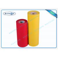 Quality Red Yellow PP Material Non Woven Polypropylene Fabric With 6 Production Lines for sale