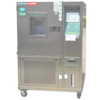 Quality Constant Temperature Humidity Auto Parts Environmental Test Equipment Sweat Proof for sale