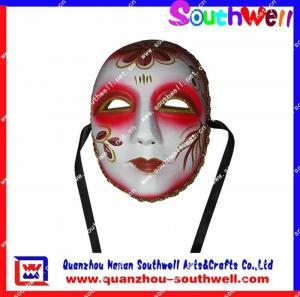 Quality face masks,party masks for sale
