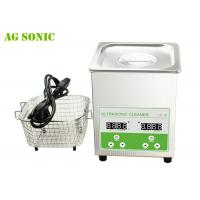 Buy cheap 2L Jewelry Ultrasonic Cleaner for Necklaces Earrings Rings bracelets with Heating from wholesalers