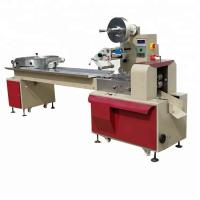 Full Stainless Steel Candy Packing Machine Chewing Gum Pillow Type 380V 3.4kw