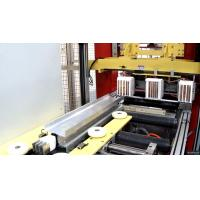 Quality busbar trunking system inspection machine, Busbar inspection machine used for busbar online inspection for sale