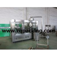 China Mineral Water Bottling Plant on sale