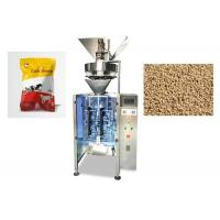 Quality Vertical Granule Packing Machine For Fertilizer / Rice / Beans 220V Input for sale